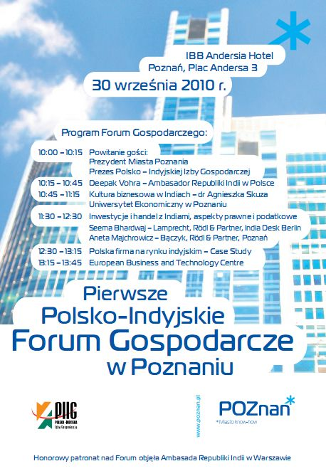 program_forum